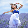Woman on lavender field -  
