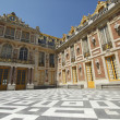 Royalty-Free Stock Photo: Versailles
