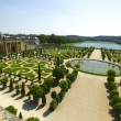 Stock Photo: Versailles gardens France