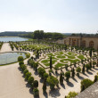 Versailles gardens France - Stock Photo