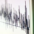 Sound wave — Stock Photo #16918397