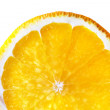 Royalty-Free Stock Photo: Orange slice