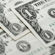 Dollar background — Stockfoto