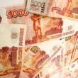 5000 rubles — Stock Photo