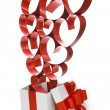 Love gifts — Stock Photo