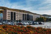 Kamchatsky krai government building. Russia — Stock Photo