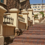 ������, ������: The long steep steps