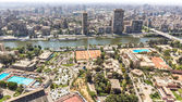 Vista aérea do cairo — Fotografia Stock