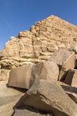 Pyramid of Giza — Stock Photo