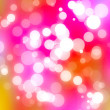 Stock Photo: Abstract blur background