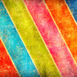 Grunge stripes background — Stock Photo