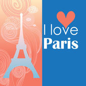 Paris postcard — Stock Vector
