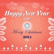 New Year's greeting card with — Stockvectorbeeld