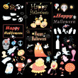 Set for Halloween — Stock Vector
