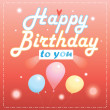 Happy birthday card — Stock Vector #35206419