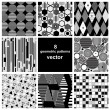Graphic set of different patterns — Stock Vector