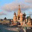 St. Basil's Cathedral — Stock Photo #37454179