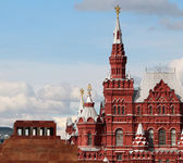 Historical Museum in Moscow Kremlin — Stock Photo