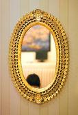 Beautiful mirror — ストック写真