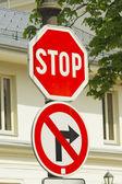Знак Стоп — Стоковое фото