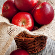 Red Apples Basket — Stock Photo #33828805