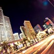 The Las Vegas Strip at night - Stock Photo