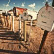 Stock Photo: Old Mailboxes in west United States