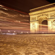 Famous Arc de Triomphe - Stock Photo
