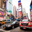 Times Square, FDNY car, New York City - Stock Photo