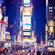 Times Square in New York City — Stock Photo #23233994