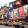 Times Square in morning in New York City — Stock Photo #23234974