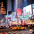 Постер, плакат: Night Times Square in New York City