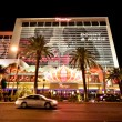 The Flamingo Hotel in Las Vegas — Stock Photo