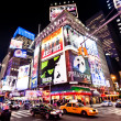 Stock Photo: Night Times Square in New York City.