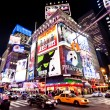 natt times square i new york city — Stockfoto
