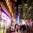 Night streetscene in Manhattan — Stock Photo