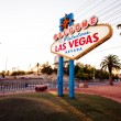 The Welcome to Fabulous Las Vegas sign — Stock Photo