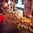Aerial view of Times Square - Stok fotoğraf