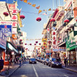 Stock Photo: Daytime at Chinatown