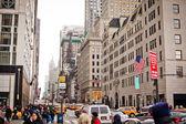 第 5 のアヴェニダとニューヨーク市で 58 セントの交点 — ストック写真