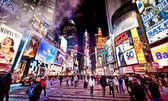 Times square, caracterizado com teatros da broadway, em nova york — Foto Stock
