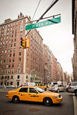 Park Avenue in New York City — Stock Photo