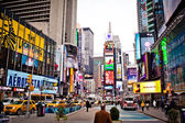 Times Square in New York City. — Stock Photo