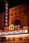 Chicago theater chicago, illinois. — Stok fotoğraf