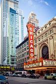 Chicago chicago tiyatrosu — Stok fotoğraf