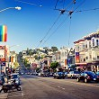 Stock Photo: Castro Street in SFrancisco