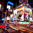 Times Square in Manhattan — Stock Photo #23240696