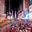 Times Square with Broadway Theaters — Stock Photo
