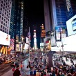 Times Square in Manhattan — Stock Photo #23241050