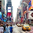 Times Square with Broadway Theaters — Stock Photo #23241332